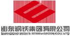 山东钢铁集团有限公司